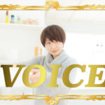 313-voice-whats-the-best-way-to-use-kikkake