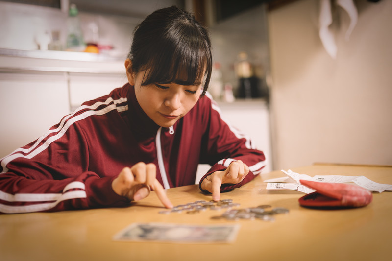 learn-japanese-learn-japanese-online-how-to-speak-japanese-japanese-language-learn-japanese-language-japanese-for-beginners-basic-japanese-language-study-in-japan-kechi-vs-sekoi-vs-setsuyaku