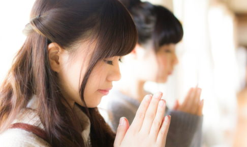 learn-japanese-learn-japanese-online-how-to-speak-japanese-japanese-language-learn-japanese-language-japanese-for-beginners-basic-japanese-language-study-in-japan-kitto-kanarazau-zettaini