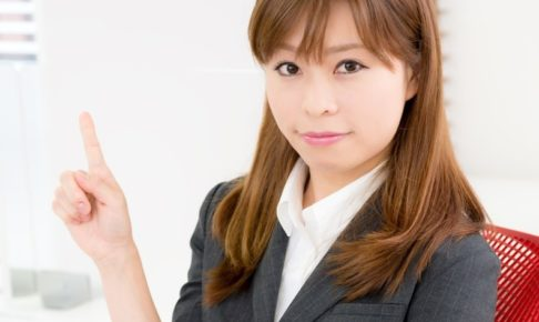learn-japanese-learn-japanese-online-how-to-speak-japanese-japanese-language-learn-japanese-language-japanese-for-beginners-basic-japanese-language-study-in-japan-tyanto