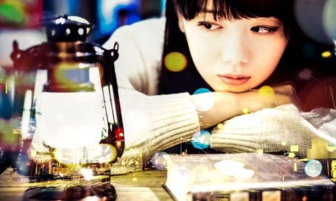 learn-japanese-learn-japanese-online-how-to-speak-japanese-japanese-language-learn-japanese-language-japanese-for-beginners-basic-japanese-language-study-in-japan-uzai-kimoi-ukeru-dasai-hazui