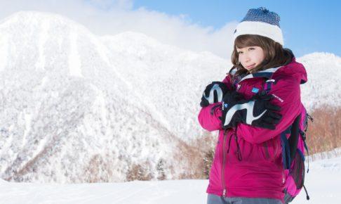 learn-japanese-online-how-to-speak-japanese-language-for-beginners-basic-study-in-japan-creative-ways-to-speak-suzushii-samui-tsumetai