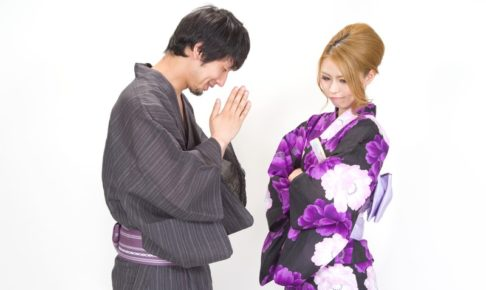 learn-japanese-online-what-is-the -difference-gomen-suimasen- and-moushiwakegozaimasen?