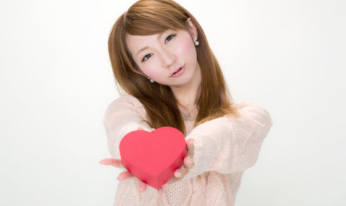 the-30-best-love-phrases-to-help-you-say-to-your-love-learn-japanese-online-how-to-speak-japanese-language-for-beginners-basic-study-in-japan