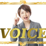 412-voice-how-much-do-you-really-know-about-kureguremo