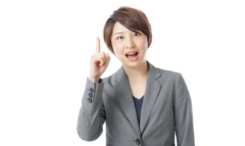 learn-japanese-learn-japanese-online-how-to-speak-japanese-japanese-language-learn-japanese-language-japanese-for-beginners-basic-japanese-language-study-in-japan-ayaka1