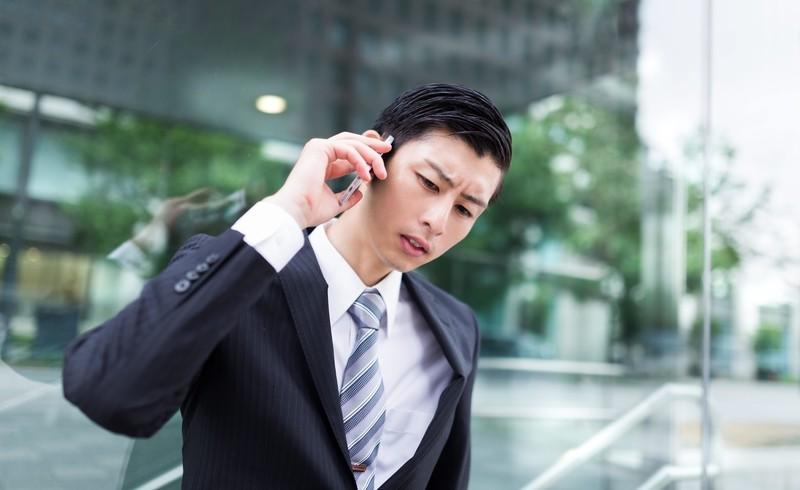 learn-japanese-learn-japanese-online-how-to-speak-japanese-japanese-language-learn-japanese-language-japanese-for-beginners-basic-japanese-language-study-in-japan-kireru-okoru