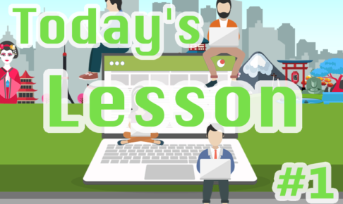 today's-lesson-1-learn-japanese-online-how-to-speak-japanese-for-beginners-basic-study-in-japan