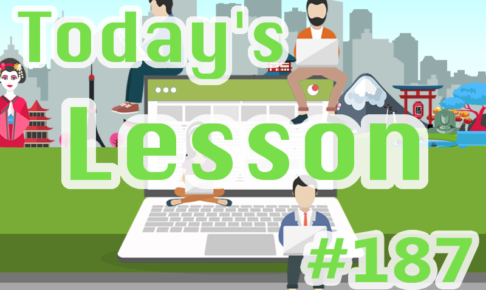 today's-lesson-187-learn-japanese-online-how-to-speak-japanese-for-beginners-basic-study-in-japan