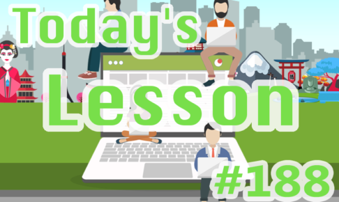 today's-lesson-188-learn-japanese-online-how-to-speak-japanese-for-beginners-basic-study-in-japan