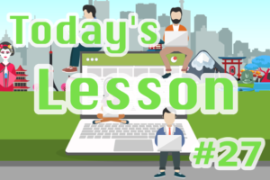 today's-lesson-27-learn-japanese-online-how-to-speak-japanese-for-beginners-basic-study-in-japan