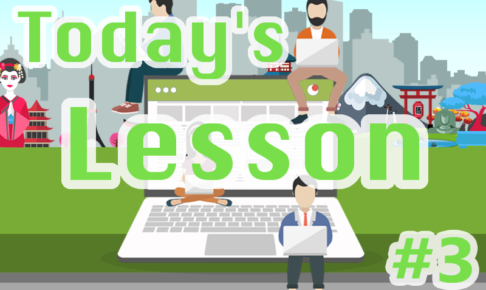 today's-lesson-3-learn-japanese-online-how-to-speak-japanese-for-beginners-basic-study-in-japan