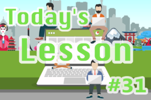 today's-lesson-31-learn-japanese-online-how-to-speak-japanese-for-beginners-basic-study-in-japan