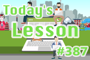 today's-lesson-387-learn-japanese-online-how-to-speak-japanese-for-beginners-basic-study-in-japan