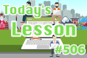 today's-lesson-506-learn-japanese-online-how-to-speak-japanese-for-beginners-basic-study-in-japan
