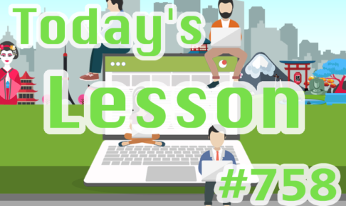 today's-lesson-758-learn-japanese-online-how-to-speak-japanese-for-beginners-basic-study-in-japan