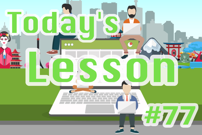 today's-lesson-77-learn-japanese-online-how-to-speak-japanese-for-beginners-basic-study-in-japan