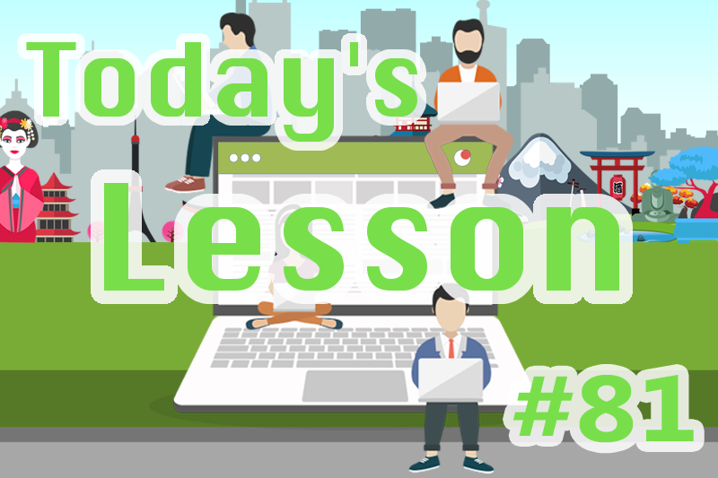 today's-lesson-81-learn-japanese-online-how-to-speak-japanese-for-beginners-basic-study-in-japan