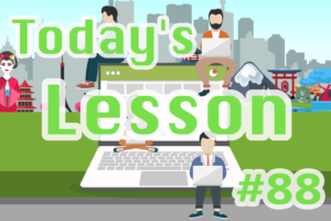 today's-lesson-88-learn-japanese-online-how-to-speak-japanese-for-beginners-basic-study-in-japan