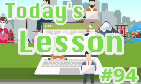 today's-lesson-94-learn-japanese-online-how-to-speak-japanese-for-beginners-basic-study-in-japan