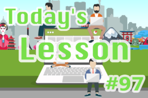 today's-lesson-97-learn-japanese-online-how-to-speak-japanese-for-beginners-basic-study-in-japan
