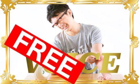 503-free-voice-the-easiest-way-to-use-kusuguttai-and-kayui