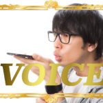 1003-voice-how-to-say-google-it-in-japanese-12-expressions