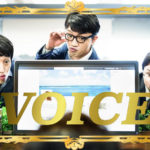 1009-voice-30-ways-to-express-too-much-sounds-natives