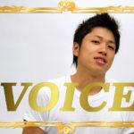 1012-voice-sukunakutomo-vs-semete-how-should-you-use-sukunakutomo-and-semete