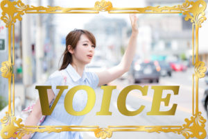 1015-voice-how-to-use-the-adverbs-sugu-and-mousugu