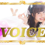 1018-voice-18-examples-of-sugoi-awesome-you-can-easily-use