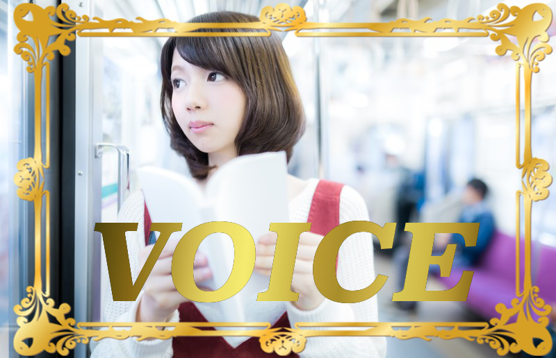 301-voice-2-ways-to-generate-new-ideas-for-akumademo