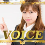 307-voice-6-perfect-examples-of-chanto