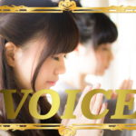 310-voice-youve-been-missing-to-kitto-and-kanarazu-and-zettaini