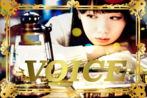 316-voice-what-do-uzai-kimoi-ukeru-dasai-and-hazui-mean