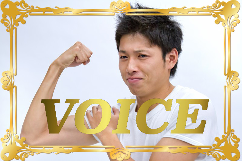 328-voice-are-you-ready-for-using-igai-and-angai