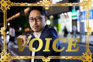 331-voice-how-to-use-ikinari-kyuni-and-totuzen-the-right-way