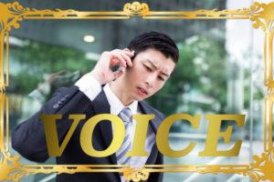 406-voice-the-perfect-guide-to-use-kireru-and-okoru