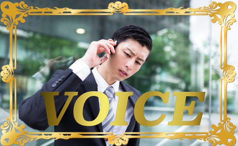 406-voice-the-perfect-guide-to-use-kireru-and-okoru