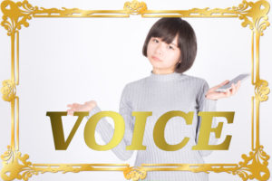 418-voice-a-complete-guide-tsumaranai-and-kudaranai