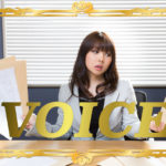 430-voice-wrong-ways-to-use-kejime-and-merihari
