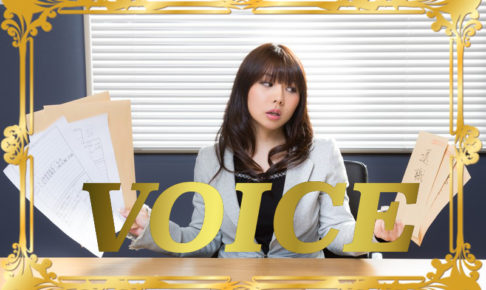 430-voice-wrong-ways-to-use-kejime-and-merihari
