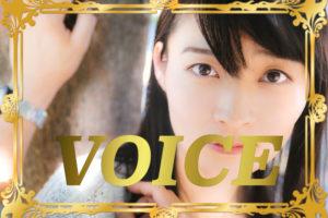 506-voice-ways-to-use-tsuisakki-saikin-konogoro-konnichi-sakkon-konoaida-senjitsu-like-natives