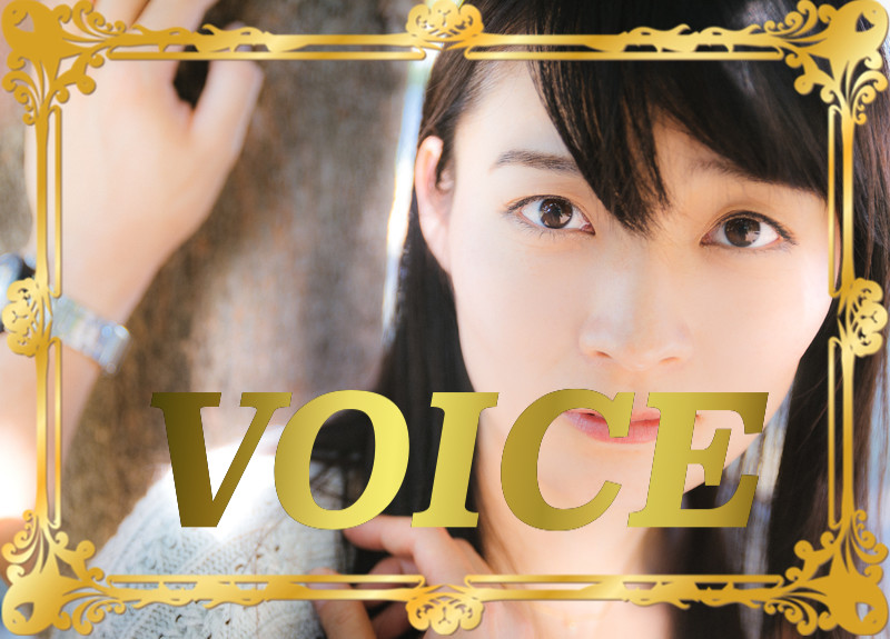 506-voice-ways-to-use-tsuisakki-saikin-konogoro-konnichi-sakkon-konoaida-senjitsu-like-natives
