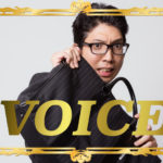 512-voice-no-more-mistakes-with-kowai-and-kowai