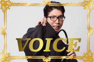 512-voice-no-more-mistakes-with-kowai-and-kowai
