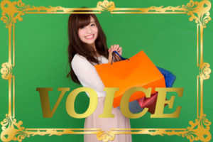 605-voice-the-one-thing-youve-been-missing-to-iroiro-and-samazama