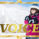608-voice-creative-ways-to-speak-suzushii-samui-tsumetai