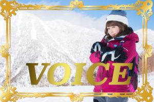 608-voice-creative-ways-to-speak-suzushii-samui-tsumetai