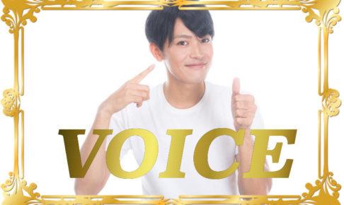 620-voice-4-easy-ways-to-define-and-use-sawayaka